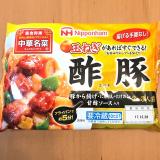 「簡単に手軽に作れる 中華名菜 「酢豚」」の画像(1枚目)
