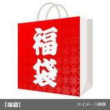 「   [福袋] 西武・そごうで見つけた!コスメ・衣類・日用品などの福袋、全48件をシェアします☆ 」の画像(12枚目)