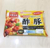 「フライパン調理5分!玉ねぎ1個だけで作れる中華名菜 酢豚」の画像(2枚目)
