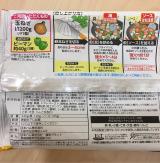 フライパン調理5分!玉ねぎ1個だけで作れる中華名菜 酢豚の画像(5枚目)
