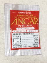 「アンカーカプセル/イミダペプチド配合 1ヶ月飲んだ感想/ANCAR」の画像(3枚目)