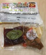 フライパン調理5分!玉ねぎ1個だけで作れる中華名菜 酢豚の画像(4枚目)