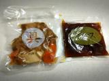 「   *ニッポンハム「中華名菜  酢豚」 」の画像(3枚目)