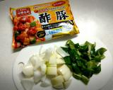 「   *ニッポンハム「中華名菜  酢豚」 」の画像(2枚目)