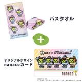 「   [福袋]親子オソロが実現しそうな福袋や、スキンケア・nanaco限定カードなどの「予約」商品! 」の画像(3枚目)