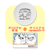 「   [福袋]親子オソロが実現しそうな福袋や、スキンケア・nanaco限定カードなどの「予約」商品! 」の画像(2枚目)