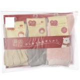 「   [福袋]親子オソロが実現しそうな福袋や、スキンケア・nanaco限定カードなどの「予約」商品! 」の画像(20枚目)