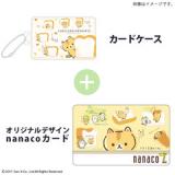「   [福袋]親子オソロが実現しそうな福袋や、スキンケア・nanaco限定カードなどの「予約」商品! 」の画像(4枚目)