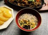 「マルトモの『フリーズドライお味噌汁』はお出汁の味からしっかり美味しい♪」の画像(1枚目)