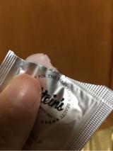 毛穴つるんつるんの化粧下地 の画像(3枚目)