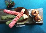 ル・ノーブルさまからのクリスマスプレゼント(*^o^*)。の画像(4枚目)