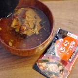 「【お試しレポ】これがあれば安心のフリーズドライのお出汁がおいしいお味噌汁 by マルトモ | 毎日もぐもぐ・うまうま - 楽天ブログ」の画像(5枚目)