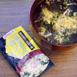 「【お試しレポ】これがあれば安心のフリーズドライのお出汁がおいしいお味噌汁 by マルトモ | 毎日もぐもぐ・うまうま - 楽天ブログ」の画像(9枚目)