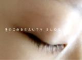 ナノ成分がしっかり届く♡憧れハリ艶まつ毛に☆ナノクリスフェア アイラッシュセラムの画像(4枚目)