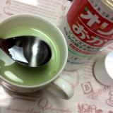 「『オリゴのおかげ』デザート・ドリンクオリジナルレシピ☆」の画像(4枚目)