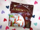 「タカナシ乳業 北海道モッツァレラでブーケサラダ」の画像(1枚目)