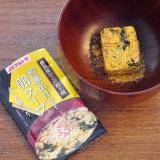 「【お試しレポ】これがあれば安心のフリーズドライのお出汁がおいしいお味噌汁 by マルトモ | 毎日もぐもぐ・うまうま - 楽天ブログ」の画像(8枚目)