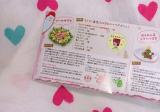 「タカナシ乳業 北海道モッツァレラでブーケサラダ」の画像(3枚目)
