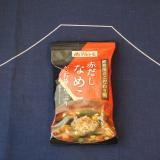 「【お試しレポ】これがあれば安心のフリーズドライのお出汁がおいしいお味噌汁 by マルトモ | 毎日もぐもぐ・うまうま - 楽天ブログ」の画像(3枚目)