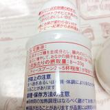 「『オリゴのおかげ』デザート・ドリンクオリジナルレシピ☆」の画像(3枚目)