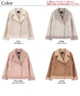「大人可愛い♪titivateでボアジャケットで暖かコーデ☆」の画像(4枚目)