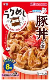 口コミ記事「ラクめし豚丼の素で時短」の画像