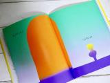 オノマトペを楽しむシュールな絵本 もこ もこもこの画像(4枚目)