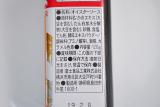 「富士オイスターソースを使っておかずを作ってみました」の画像(2枚目)