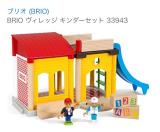 BRIO ヴィレッジシリーズでごっこ遊び!の画像(15枚目)