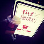 こないだ小倉コーヒー初めて飲んだ!. *あんこと生クリームとか甘過ぎかなと思ったけど、意外とあっさりしてて美味しかった❤️ #珈琲#本日の珈琲#やば珈琲店#やば珈琲#小倉珈琲 #小倉コーヒー#…のInstagram画像
