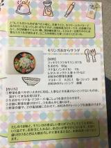 「すっきりミラクルモリンガ♡」の画像(5枚目)