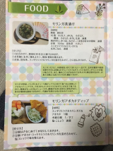 「すっきりミラクルモリンガ♡」の画像(6枚目)