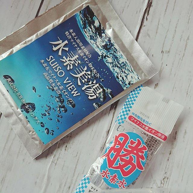 口コミ投稿:有限会社 勝さんから、『水素美湯』(1包)と『勝水素水2本入り』(2袋)を頂きまし…