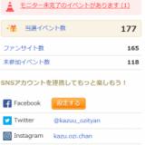 今日は東京タワー完工の日の画像(2枚目)