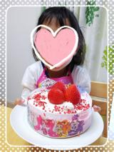 「プリキュアケーキ」の画像(15枚目)