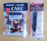 「プリキュアケーキ」の画像(3枚目)