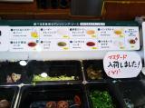 「サブウェイ☆ローストビーフ~プレミアム製法~を食べたよ」の画像(4枚目)