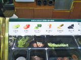 「サブウェイ☆ローストビーフ~プレミアム製法~を食べたよ」の画像(3枚目)