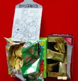 たべっ子とカカオチョコレートの画像(2枚目)
