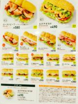 「【Holiday Sandwich】ローストビーフプレミアム製法◎」の画像(7枚目)