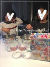 「プリキュアおうちパティシエのシャンパン風ドリンクゼリーセット」の画像(7枚目)