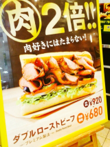 「【Holiday Sandwich】ローストビーフプレミアム製法◎」の画像(9枚目)