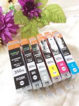 インク革命.COM   高品質互換インクで印刷を純正品と変わらない美しさで☆の画像(3枚目)