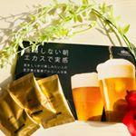 ...モニプラ 様経由でいただいた株式会社ヴィジョンステイト 様のekas エカスをご紹介させていただきます😊♩✨..こちらはアルコール対策サプリメントです🤘エ…のInstagram画像