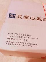 馴染み最高の豆乳ヘアケアで生まれたての髪に ♡ 豆腐の盛田屋の画像(3枚目)