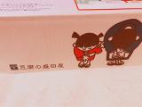 馴染み最高の豆乳ヘアケアで生まれたての髪に ♡ 豆腐の盛田屋の画像(4枚目)