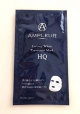 AMPLEUR ラグジュアリーホワイトトリートメントマスクHQの画像(1枚目)
