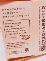 馴染み最高の豆乳ヘアケアで生まれたての髪に ♡ 豆腐の盛田屋の画像(5枚目)