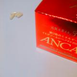 「   【使用レポ】続★イミダペプチド配合アンカ-カプセル 」の画像(7枚目)