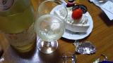 五代庵の「 バラ梅酒スパークリング」の画像(2枚目)